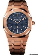 Audemars Piguet Replik